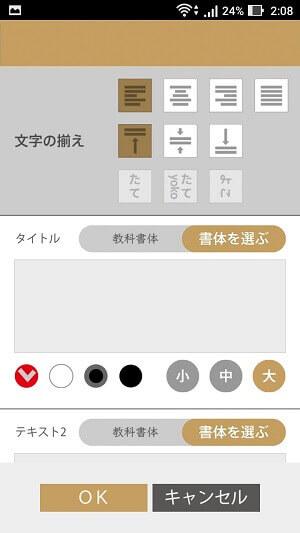 app_nenga2017_3