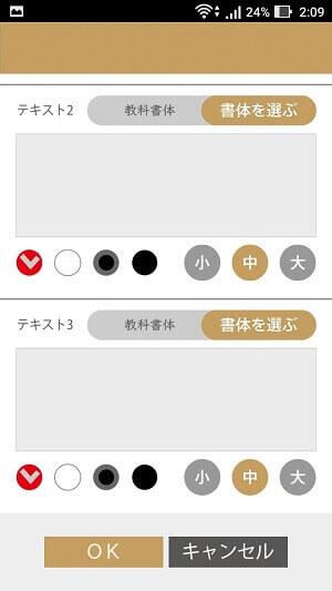 app_nenga2017_4