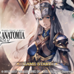 ゲームアプリ「ヴァルキリー・アナトミア」の感想評価