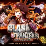 ゲームアプリ「クラッシュ・オブ・パンツァー」の感想評価
