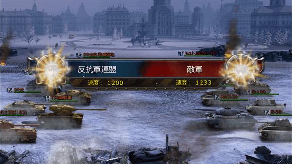 戦車帝国のレビュー