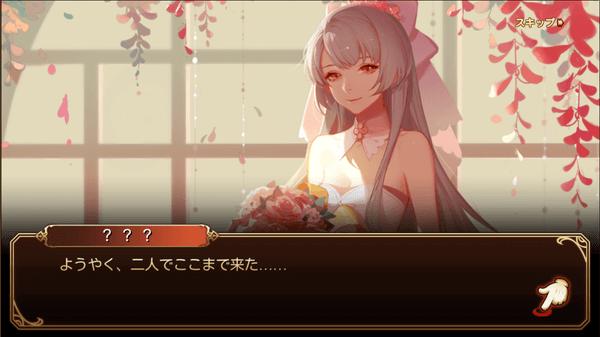 三国ロマンス夢の少女